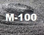 Бетон м100 цена алматы