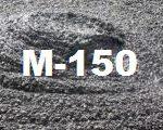 бетон м150 алматы