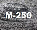 бетон м250 алматы