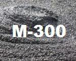 бетон м300 в алматы