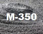 бетон м350 цена в алматы