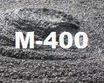 бетон в м400 цена в алматы